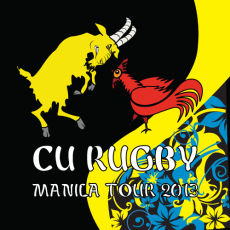 Curtin Rugby