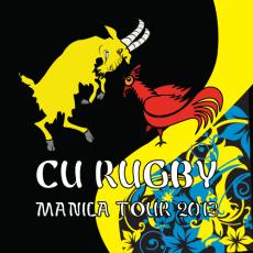 Curtin Manila 2013 Kit